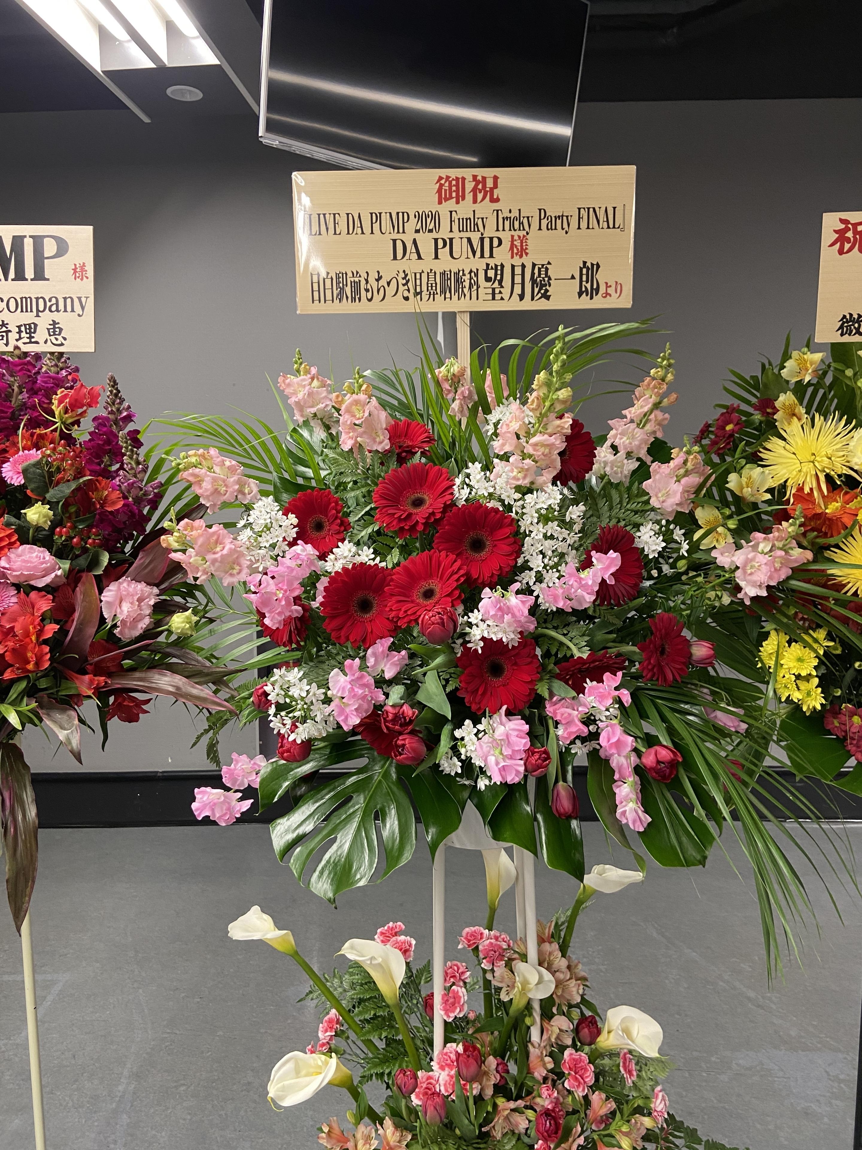 DA PUMP2020埼玉スーパーアリーナ もちづき耳鼻咽喉科