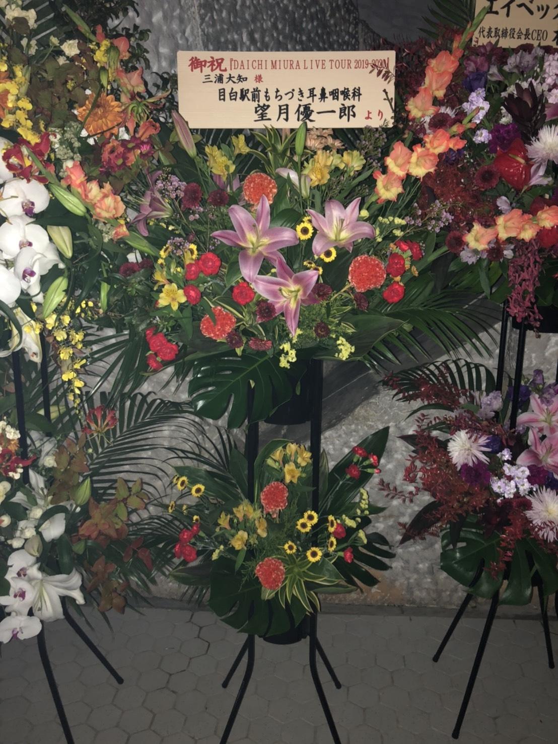 もちづき耳鼻咽喉科三浦大知LIVE2019