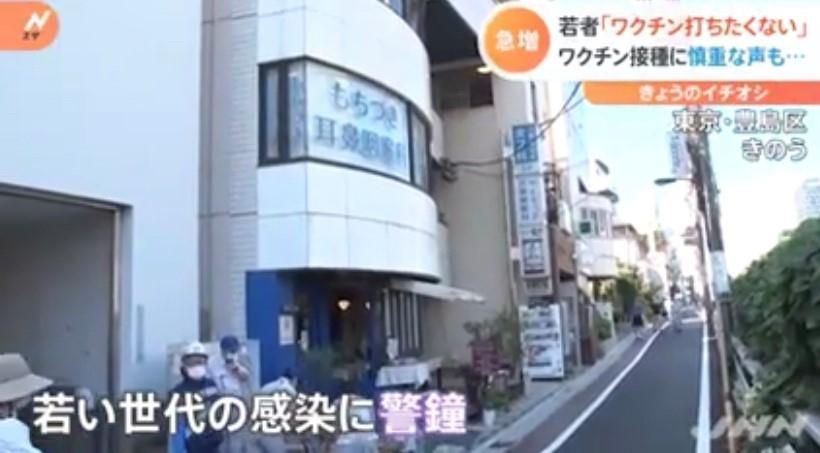 テレビ出演;TBS「Nスタ」