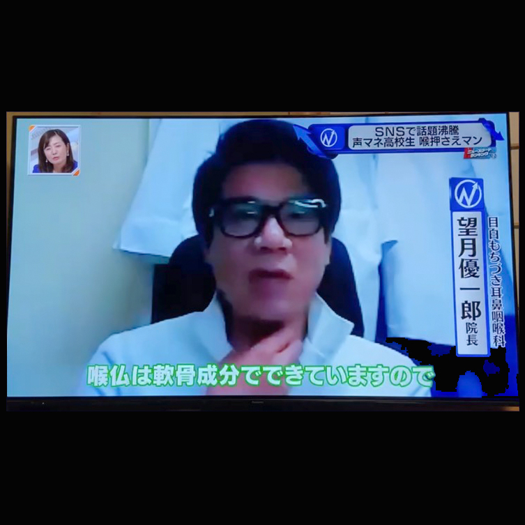 TBS 新・情報7DAYSニュースキャスターに院長が出演